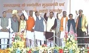 Trivendra Singh Rawat is new Uttarakhand CM, PM Narendra Modi attends swearing-in ceremony